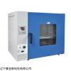 厂家SYSX电热恒温鼓风干燥箱国产