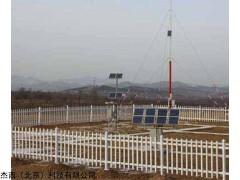 JT-TF-HBFM太阳辐射记录仪(观测站)