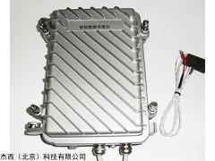 JT-YWJ-HBFM智能叶面温度记录仪