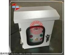 户外型电动阀门控制箱