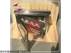 户外型挂壁式调节型不锈钢控制箱