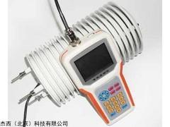 JT-WSL1-HBFM智能温湿压记录仪