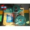 DQW型阀门电动装置