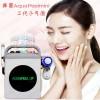 韩国aqua peel mini小气泡毛孔清洁仪器