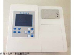 JT-NZJ-HBFM重金属检测仪,厂家直销