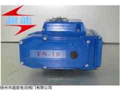 精小型无源型电动执行器