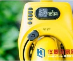 共享单车与中国电信华为共同研发 物联网智能锁启用