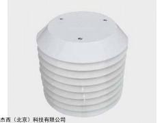 PM2.5传感器JT-PM-HBFM,厂家直销