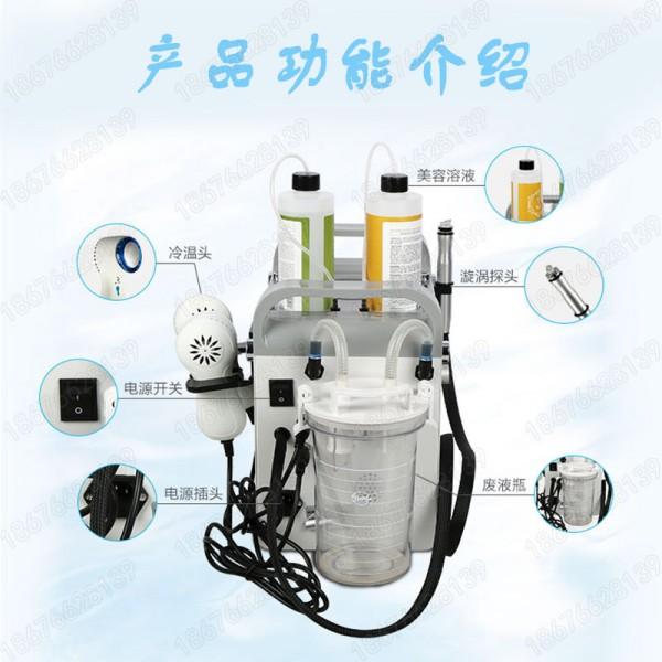 韩国皮肤管理aqua peel黑白进口小气泡清洁仪器
