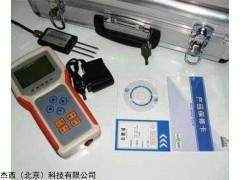 JT-TS4-HBFM土壤水分速测仪/土壤墒情速测仪