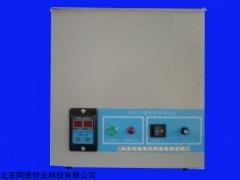 标准筛清洗仪型号:QXY-01