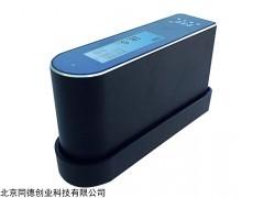 小孔径光泽度仪 型号:WG60G