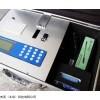 JT-TFY-HBFM智能型土壤肥料养分测定仪