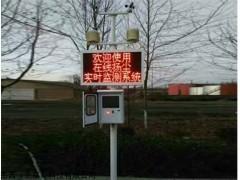 JT-YZ1-HBFM触屏式道路建筑工地扬尘噪声污染监控