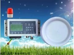 JT-FBQ-HBFM粉尘浓度检测报警仪,厂家直销