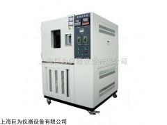 JW-1102氙灯耐气候试验箱厂家直销,现货供应价格优惠
