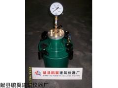 HC-7L型防日式混凝土含气量测定仪