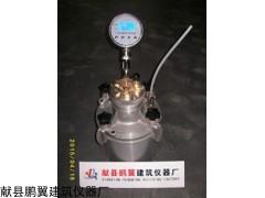 CA-6型数显混凝土含气量测定仪