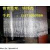 防火玻璃纤维布厂家,销售价格表