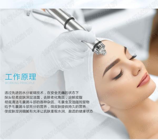 韩国aquapeelmini小气泡清洁仪器小气泡水皮肤管理