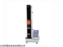 纸张抗张强度试验机 型号: DLS-03