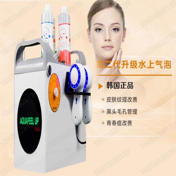 韩国小气泡皮肤管理仪器韩国皮肤管理仪器