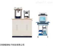 山东YAW-300恒应力抗压抗折试验机厂家