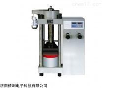 天津YA-2000电动压力试验机价格