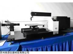 苏州南添品牌大平台接触角测量仪