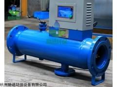 广谱感应式水处理仪价格