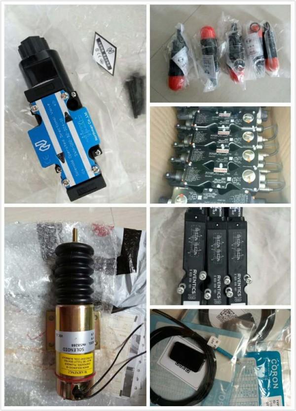 美国humphrey电磁阀 中国代理图片
