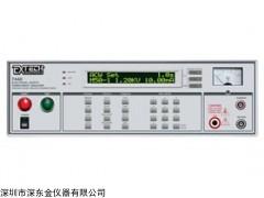 华仪7440安规综合测试仪,Extech 7440安规测试仪