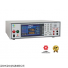 臺灣華儀ESA-150安規綜合分析儀,ESA-150價格