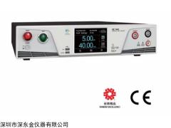 SE 7430安规综合分析仪,台湾华仪SE7430价格