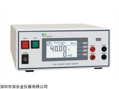 华仪7314接地电阻测试仪,台湾华仪EEC 7314