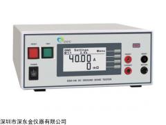华仪ESD-140,华仪EEC ESD-140接地电阻测试仪