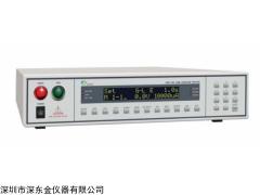 "<span style=""color:#FF6600"">ESC-125泄漏电流测试仪,华仪ESC-125</span>"
