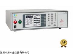 华仪7630泄漏电流测试仪,华仪Extech 7630