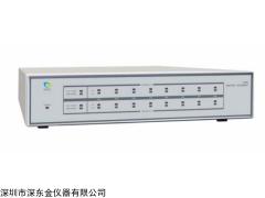 华仪7006矩阵式扫描仪,台湾华仪Extech 7006