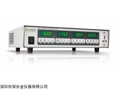 华仪6930S交流电源,台湾华仪EEC 6930S