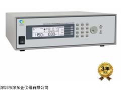 EAB-110可编程交流电源,华仪EAB-110交流电源