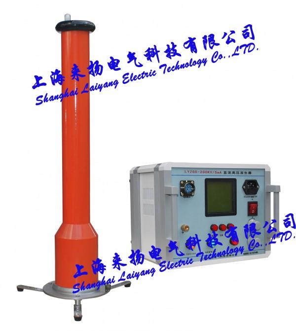 lyzgs系列高频直流高压发生器采用高频倍压电路,率先应用最新的pwm