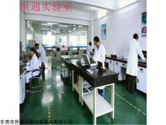 河北唐山仪器检验校准公司 唐山器具仪器认证计量报告