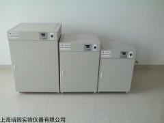 "<span style=""color:#FF0000"">DRP-9082 上海电热恒温培养箱</span>"