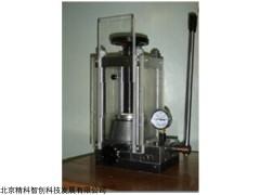 高压压电化装置+压电d33测试仪+压电片制样机