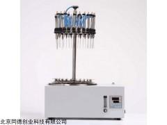 全自动圆形水浴氮吹仪 型号:GGC-12A/24A