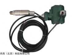 JT-601F-XAXM分体蓝宝石高温压力变送器