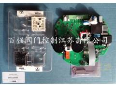 德国进口2SY5018西博思变频模块