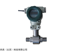 JT-623-XAXM工业数显差压变送器