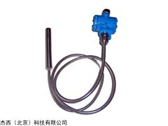 JT-31D-XAXM高温导压式变送器